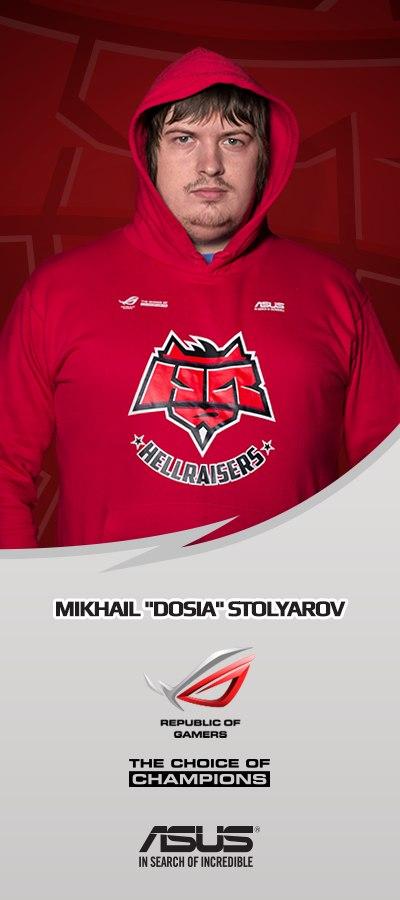 Михаил Dosia Столяров