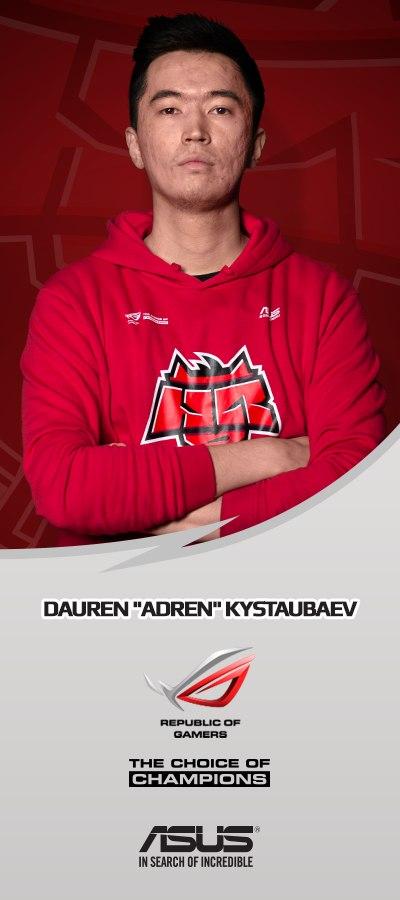 Даурен AdreN Кыстаубаев